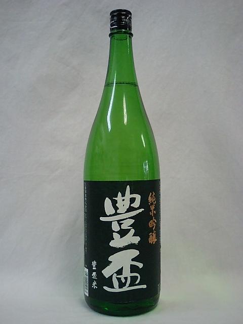 弘前の地酒「豊杯」