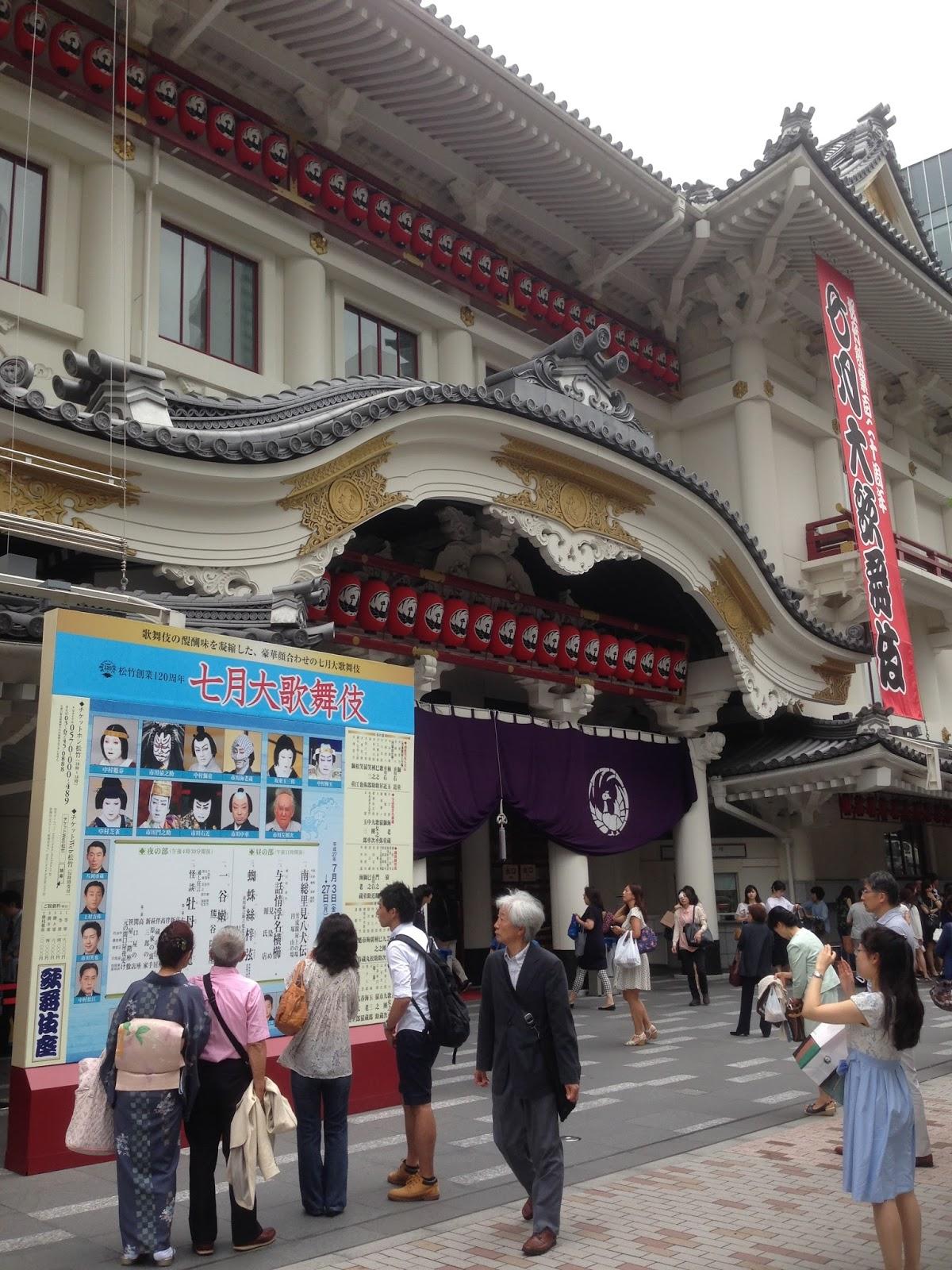 7月5日(土) 歌舞伎座 観劇会・・・?