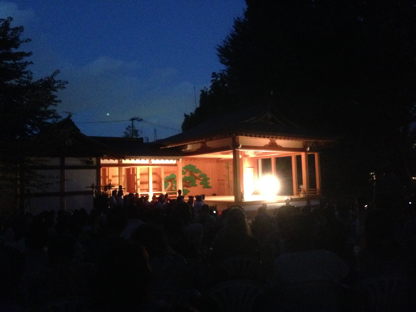 阿佐ヶ谷バリ舞踏祭2016